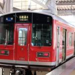 箱根湯本 箱根登山鉄道