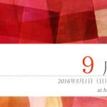 9周年感謝祭バナー ミサリングファクトリー