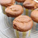 きな粉と米粉のカップシフォンケーキ