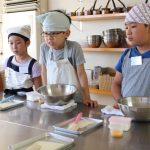 バターロールパン 子供お菓子教室